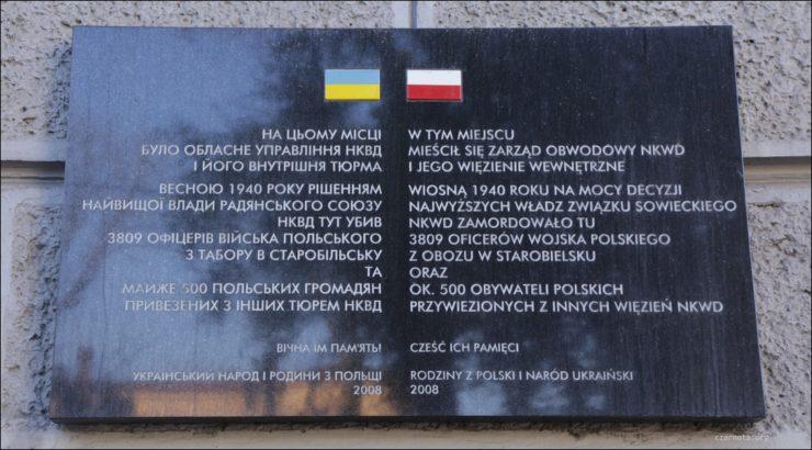 Dwujęzyczna treść tablicy na budynku dawnego więzienia NKWD. (czarnota.org)
